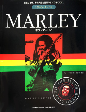 Marley: The Illustrated Legend 1945-1981
